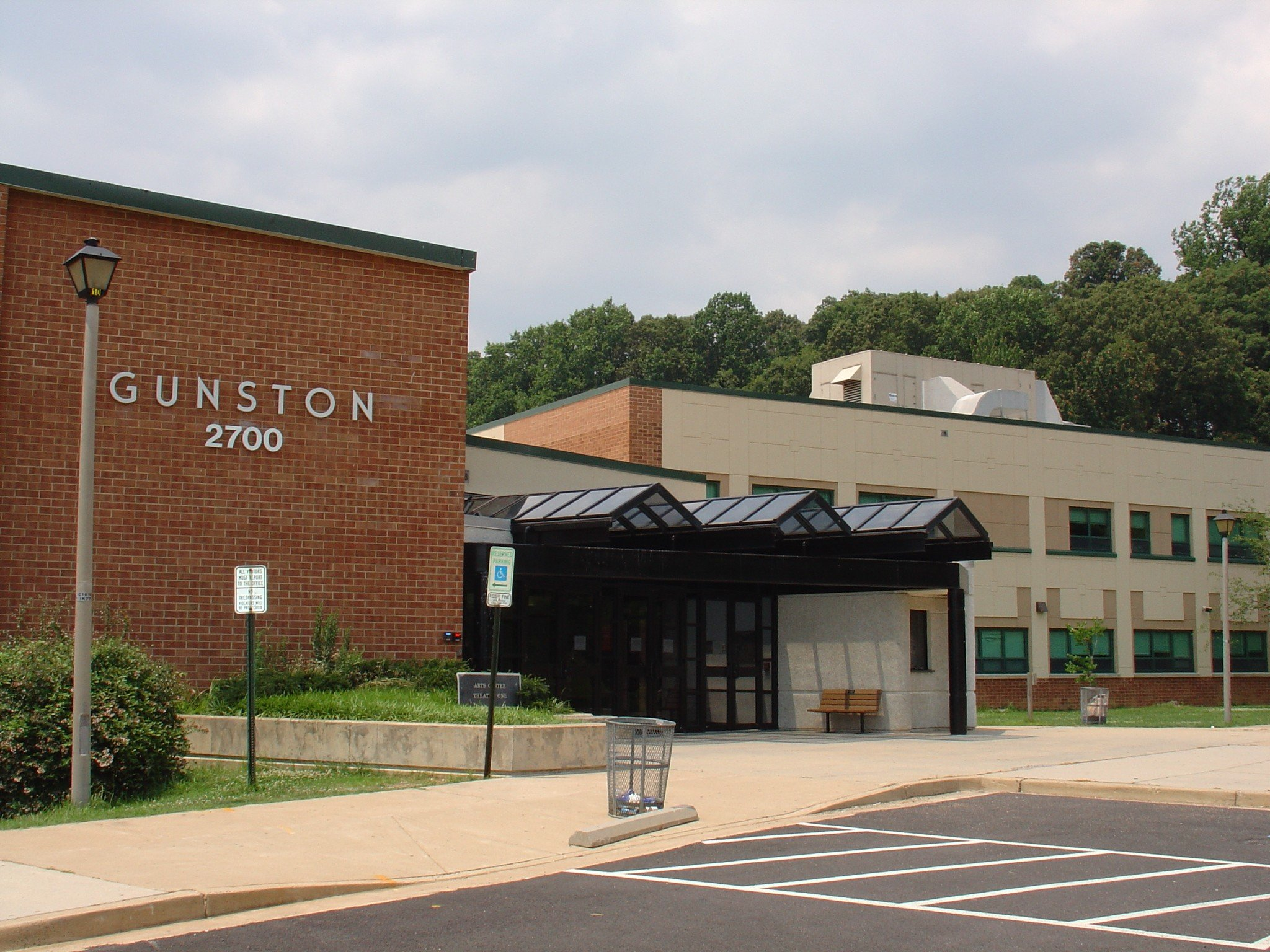 Arlington Public Schools Gunston Middle School and Community Center HVAC Modernization